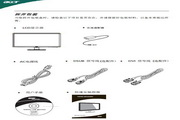 宏基S201HL显示器使用说明书