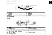 宏基EV-X34投影机使用说明书