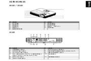 宏基EV-X34H投影机使用说明书