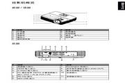 宏基D413D投影机使用说明书