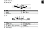 宏基P1223投影机使用说明书
