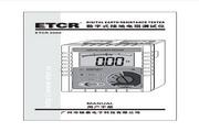 铱泰ETCR3000数字接地电阻仪使用说明书