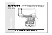 铱泰ETCR7000B大口径钳形电流表使用说明书