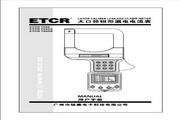 铱泰ETCR7000大口径钳形电流表使用说明书