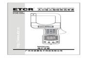 铱泰ETCR7300A三相钳形功率表使用说明书