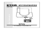 铱泰ETCR7100超大口径钳形漏电表使用说明书