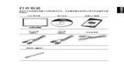 宏基V223WV液晶显示器使用说明书