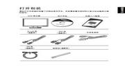 宏基V223PW液晶显示器使用说明书