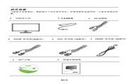 宏基V235HL液晶显示器使用说明书
