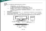 宏基X243H液晶显示器使用说明书