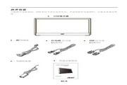 宏基X225HQL液晶显示器使用说明书