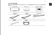 宏基V243PWL液晶显示器使用说明书