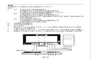 宏基V273H液晶显示器使用说明书