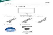宏基X223W液晶显示器使用说明书