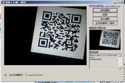 tvtoo.cn二维码读取及生成程序