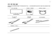 宏基V246HYL液晶显示器使用说明书