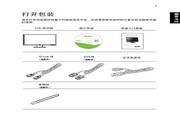 宏基V243PH液晶显示器使用说明书
