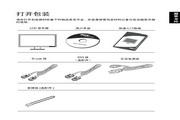 宏基V243H液晶显示器使用说明书