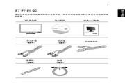 宏基V223PWL液晶显示器使用说明书