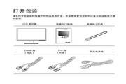 宏基V206HQL液晶显示器使用说明书