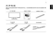 宏基V196WL液晶显示器使用说明书