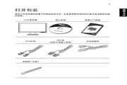 宏基V193HQV液晶显示器使用说明书