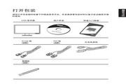 宏基V223HQV液晶显示器使用说明书