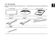 宏基V213HV液晶显示器使用说明书