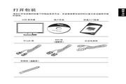宏基V193WL液晶显示器使用说明书
