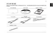宏基V193W液晶显示器使用说明书