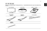 宏基V193L液晶显示器使用说明书