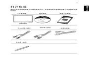 宏基V183HV液晶显示器使用说明书