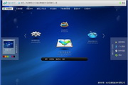 skycc博客群建软件免费版 8.0