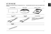 宏基V233HL液晶显示器使用说明书