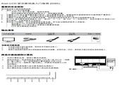宏基P279HL液晶显示器使用说明书