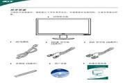 宏基P185H液晶显示器使用说明书