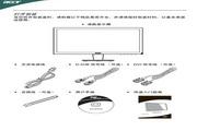 宏基P166HQL液晶显示器使用说明书