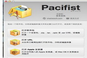 Pacifist For Mac 3.5.8