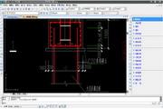 中望CAD结构版