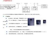 华光CF11-1100-3A变频器使用说明书