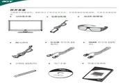 宏基HR274H液晶显示器使用说明书