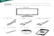 宏基G245h液晶显示器使用说明书