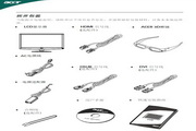 宏基H235H液晶显示器使用说明书
