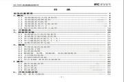 茨浮SC700-0R7G-4变频器使用说明书
