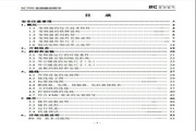 茨浮SC700-030G-2变频器使用说明书