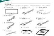 宏基H223HQ液晶显示器使用说明书