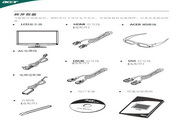 宏基H193WV液晶显示器使用说明书