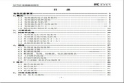 茨浮SC700-315G/350P-4变频器使用说明书