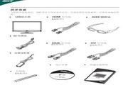 宏基G245HL液晶显示器使用说明书