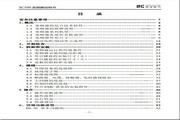 茨浮SC700-110G/132P-4变频器使用说明书